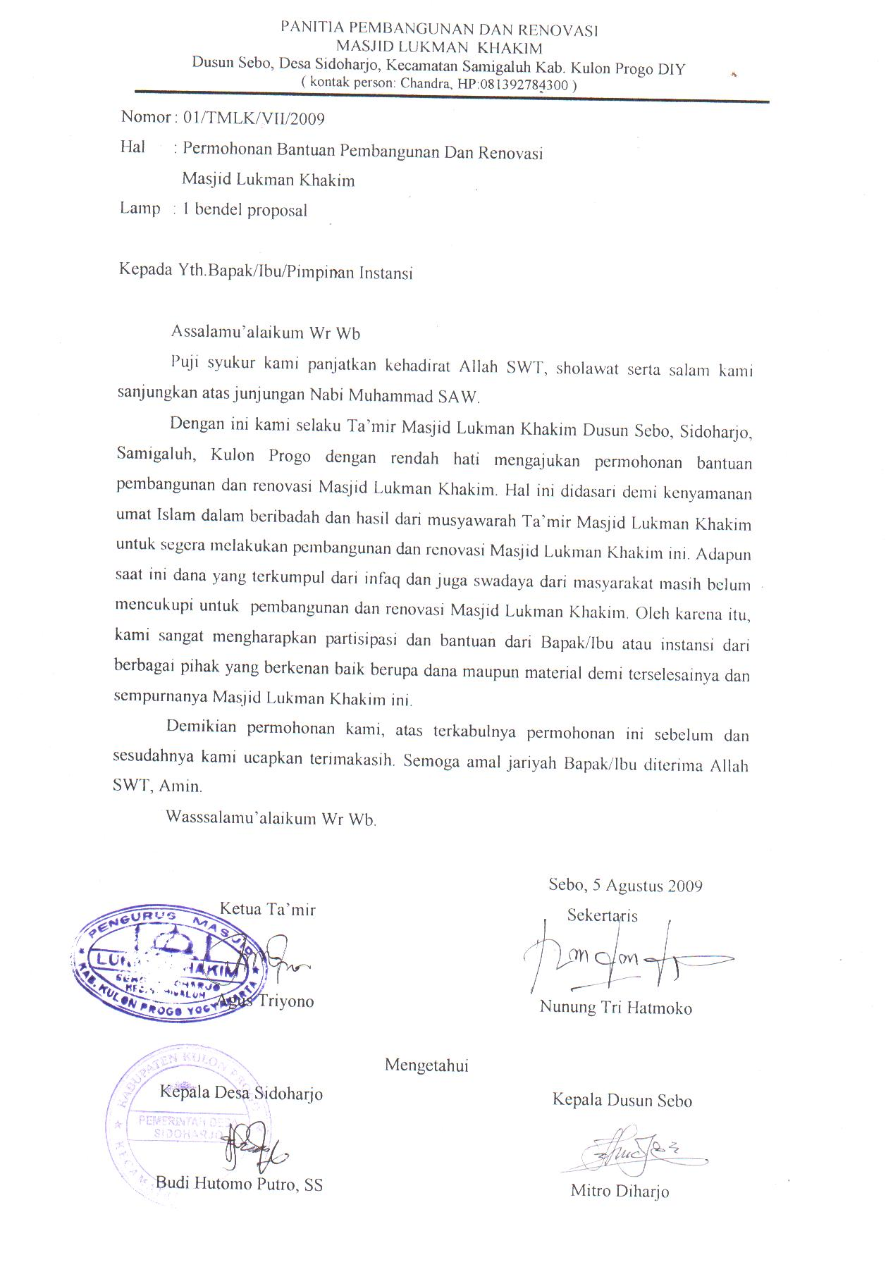 Surat Pengantar dari Kepala Desa